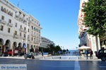 Aristoteles Square | Thessaloniki Macedonia | Greece  Photo 8 - Photo JustGreece.com
