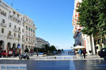 Aristoteles Square | Thessaloniki Macedonia | Greece  Photo 9 - Photo JustGreece.com