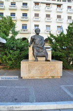 Aristoteles Square | Thessaloniki Macedonia | Greece  Photo 15 - Photo JustGreece.com