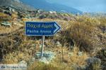 near Agios Ioannis Porto | Tinos Greece Photo 12 - Photo JustGreece.com