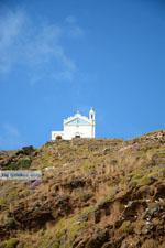 JustGreece.com Exomvourgo Tinos | Greece | Photo 26 - Foto van JustGreece.com