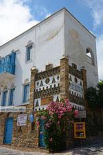 Falatados near Exomvourgo Tinos | Greece | Photo 7 - Photo JustGreece.com