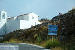 JustGreece.com Koumaros near Exomvourgo Tinos | Greece | Photo 2 - Foto van JustGreece.com