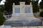 Pyrgos Tinos | Greece | Fotto 69 - Photo JustGreece.com