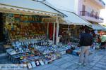 JustGreece.com Tinos town | Greece | Greece  Photo 86 - Foto van JustGreece.com