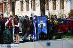 Amindeo Florina | Macedonia Greece | Greece  Photo 9 - Photo JustGreece.com