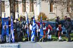 JustGreece.com Amindeo Florina | Macedonia Greece | Greece  Photo 10 - Foto van JustGreece.com