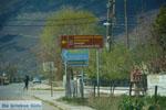 From Amindeo via Aetos to Nimfeon | Florina Macedonia Photo 2 - Photo JustGreece.com