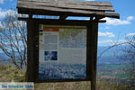 View near Nimfeo in Florina | Macedonia Greece  - Photo JustGreece.com