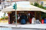 Grevena   Macedonia Greece   Greece  Photo 10 - Photo JustGreece.com