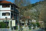 Kastoria | Macedonia Greece | Photo 52 - Photo JustGreece.com