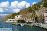 Kastoria | Macedonia Greece | Photo 62 - Photo JustGreece.com