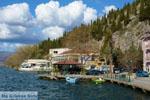 Kastoria | Macedonia Greece | Photo 63 - Photo JustGreece.com