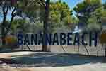 JustGreece.com Banana beach Vassilikos Zakynthos - Ionian Islands -  Photo 1 - Foto van JustGreece.com