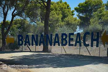 Banana beach Vassilikos Zakynthos - Ionian Islands -  Photo 1 - Foto van JustGreece.com