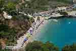 Makris Gialos near Xingia (Xigkia) Zakynthos - Ionian Islands -  Photo 3 - Photo JustGreece.com