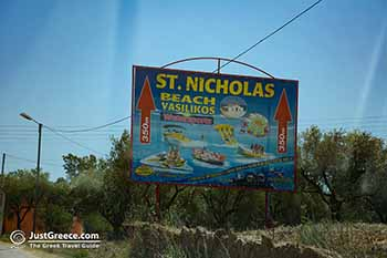 St. Nicolas bay Vassilikos Zakynthos - Ionian Islands -  Photo 1 - Foto van JustGreece.com
