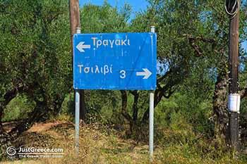 Tragaki Zakynthos - Ionian Islands -  Photo 1 - Foto van JustGreece.com