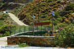Aghios Dimitrios Euboea | Greece | Photo 67 - Photo JustGreece.com