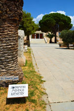 Karystos Euboea | Greece | Photo 63 - Photo JustGreece.com