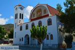 Marmari Euboea | Greece | Photo 83 - Photo JustGreece.com